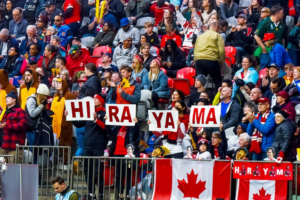Rugby Canada Sevens at BC Place, Vancouver, BC, on March 8, 2020